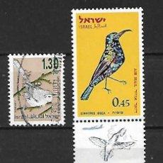 Sellos: AVES DE ISRAEL. Lote 205881401