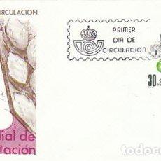 Sellos: EDIFIL 2629, GALLINA, DIA MUNDIAL DE LA ALIMENTACION, PRIMER DIA DE 16-10-1981 SFC. Lote 206349447