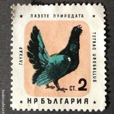 Sellos: 1961 BULGARIA PROTECCIÓN DE LA NATURALEZA AVES. Lote 206492167