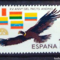 Sellos: AVES CÓNDOR SELLO NUEVO DE ESPAÑA. Lote 209064821