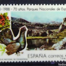 Sellos: AVES UROGALLO SELLO NUEVO DE ESPAÑA. Lote 209064872