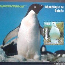 Sellos: AVES MARINAS HOJA BLOQUE DE SELLOS NUEVOS DE GUINEA. Lote 209074110