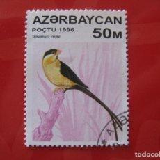 Sellos: +AZERBAIJAN 1996, PAJAROS, YVERT 276. Lote 209994492