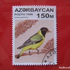 Sellos: +AZERBAIJAN 1996, PAJAROS, YVERT 278. Lote 209994610