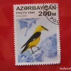 Sellos: +AZERBAIJAN 1996, PAJAROS, YVERT 279. Lote 209994680
