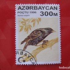 Sellos: +AZERBAIJAN 1996, PAJAROS, YVERT 280. Lote 209994795