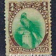 Sellos: GUATEMALA Nº 15 (AÑO 1879), EL QUETZAL, ¿NUEVO? SIN GOMA. Lote 210662700