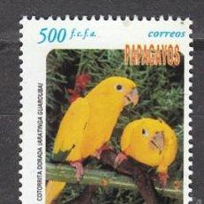 Sellos: GUINEA ECUATORIAL EDIFIL 259/61, GUACAMAYOS Y COTRRITA, NUEVOS *** EN TIRA. Lote 211698284