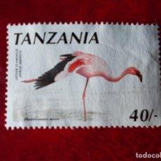 Sellos: TANZANIA. Lote 212537322