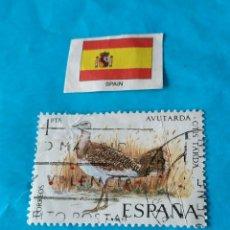 Sellos: ESPAÑA AVES D. Lote 213207583
