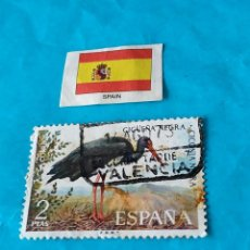 Sellos: ESPAÑA AVES E. Lote 213207615