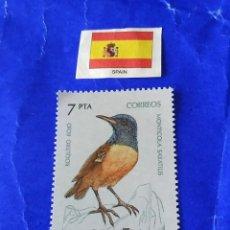 Sellos: ESPAÑA AVES (REPRODUCCIÓN) 1. Lote 213207822