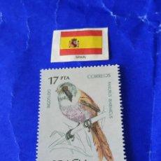 Sellos: ESPAÑA AVES (REPRODUCCIÓN) 3. Lote 213207885