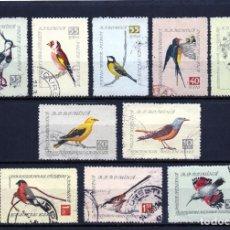 Sellos: ++ RUMANIA / ROMANIA / ROUMANIE AÑO 1959 C.A. YVERT NR. 91/100 USADO AVES PAJAROS. Lote 218533161