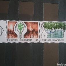 Sellos: SELLOS GRECIA NUEVO/1986/CEPT/EUROPA/PROTECCION/NATURALEZA/PELICANO/AVES/ANIMALES/BOSQUE/FLORA/ARBOL. Lote 222551448