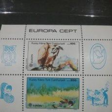 Sellos: HB CHIPRE NORTE (TURCOCHIPRIOTA) NUEVA/1983/EUROPA/CEPT/CONSERVACION/NATURALEZA/AVES/BUITRE/PAISAJE/. Lote 222595980