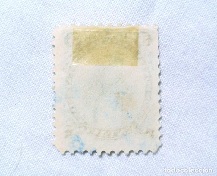 Sellos: ANTIGUO SELLO POSTAL GUATEMALA 1960, 5 CENTAVOS, QUETZAL ,USADO - Foto 2 - 225587978