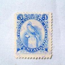 Sellos: ANTIGUO SELLO POSTAL GUATEMALA 1957, 3 CENTAVOS, QUETZAL ESTAMPADO, USADO. Lote 225708820