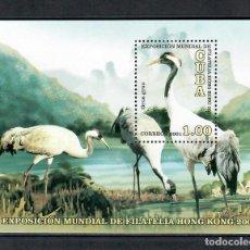Sellos: 4351-2 CUBA 2001 MLH INTERNATIONAL STAMP EXHIBITION, HONG KONG 2001 - HONG KONG, CHINA - BIRDS. Lote 226331445