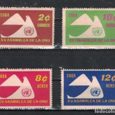 Sellos: 713-5 CUBA 1961 MLH THE 15TH ANNIVERSARY OF UNITED NATIONS. Lote 226332320