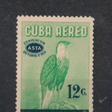 Sellos: 631 CUBA 1959 MLH THE AMERICAN SOCIETY OF TRAVEL AGENTS CONVENTION, HAVANA. Lote 226332446