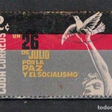 Sellos: 722-2 CUBA 1961 U FOR PEACE AND SOCIALISM. Lote 226333515