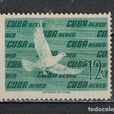 Sellos: 653-2 CUBA 1960 NG BIRDS. Lote 226334551