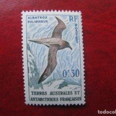 Sellos: TIERRAS AUSTRALES Y ANTARTICAS FRANCESAS, 1959, TEMA FAUNA, ALBATROS, YVERT 12. Lote 226348160
