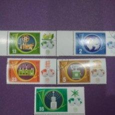 Sellos: SELLOS R. BULGARIA MTDO/1979/100ANIV/SERVICIO/POSTAL/ANTENA/TELEFONO/PALOMA/AVES/EMISORA/AVION/COMUN. Lote 226468255
