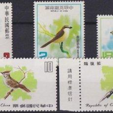 Timbres: F-EX19904 CHINA TAIPEI TAIWAN MNH BIRD AVES PAJAROS.. Lote 226973036