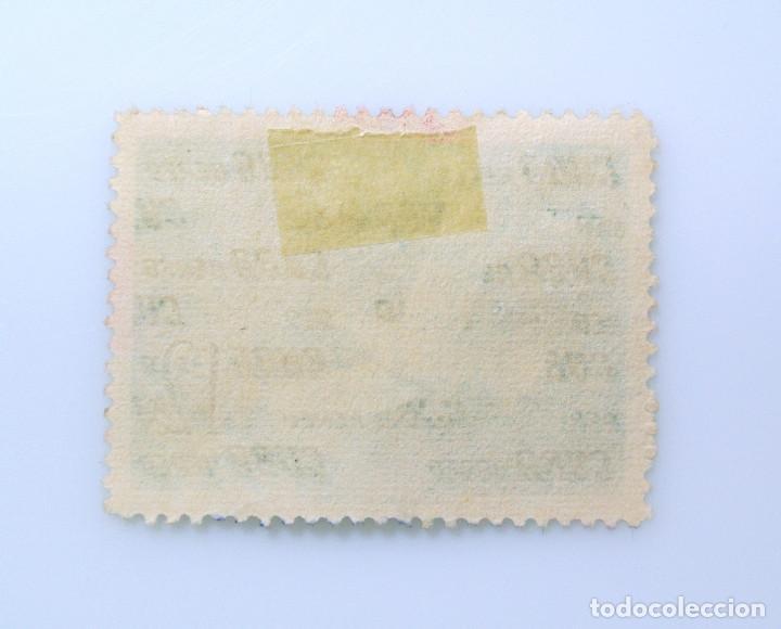 Sellos: SELLO POSTAL CUBA 1960, 12 ¢, PALOMA LLANA, USADO - Foto 2 - 230645265