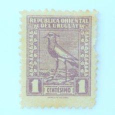 Sellos: SELLO POSTAL URUGUAY 1927, 1 C, AVEFRÍA ,SIN USAR. Lote 231720380