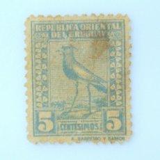 Sellos: SELLO POSTAL URUGUAY 1923, 5 C, AVEFRÍA DEL SUR, USADO. Lote 231743440