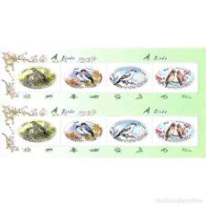 Sellos: DPR225SH KOREA 2016 MNH BIRDS. Lote 232313420