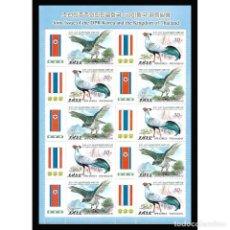 Sellos: DPR5009-10SH KOREA 2015 MNH RELACIONES DIPLOMÁTICAS COREA-TAILANDIA. Lote 232314400