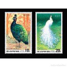Sellos: DPR2977-8 KOREA 1990 MNH PEACOCKS. Lote 232314580