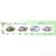 Sellos: DPR225 KOREA 2016 MNH BIRDS. Lote 232314670