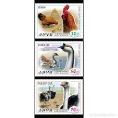 Sellos: DPR5055-7SI KOREA 2016 MNH POULTRY - UNPERFORATED. Lote 232314770