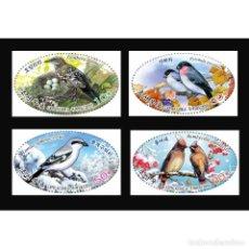 Sellos: DPR5069-72SI KOREA 2016 MNH BIRDS - NO PERFORATION. Lote 232314820