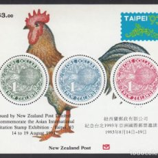 Sellos: NUEVA ZELANDA, 1993 YVERT Nº HB 89 /**/, AVES / KIWI MARRÓN (APTERYX AUSTRALIS). Lote 232479162