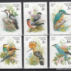 Sellos: HUNGRIA. 1990, YVERT Nº 3257 / 3262 /**/, AVES. Lote 232485995