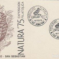 Sellos: AÑO 1975, SAN SEBASTIAN, NATURA, SOBRE DE LA EXPOSICION. Lote 235130175