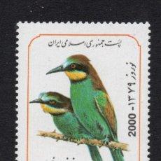 Sellos: IRAN 2569** - AÑO 2000 - FAUNA - AVES. Lote 235782675