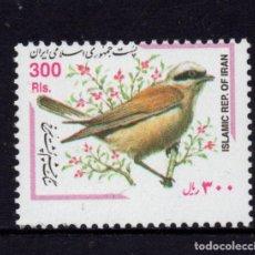 Sellos: IRAN 2581** - AÑO 2000 - FAUNA - AVES. Lote 235783270