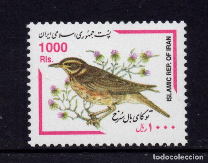 IRAN 2585** - AÑO 2000 - FAUNA - AVES (Sellos - Temáticas - Aves)