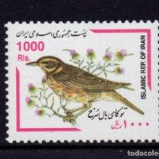 Sellos: IRAN 2585** - AÑO 2000 - FAUNA - AVES. Lote 235783440
