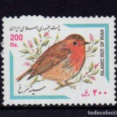 Sellos: IRAN 2618** - AÑO 2002 - FAUNA - AVES. Lote 235783640