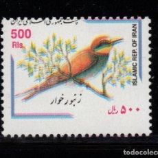 Sellos: IRAN 2583** - AÑO 2000 - FAUNA - AVES. Lote 236181970