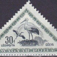Sellos: 1952 - HUNGRIA - AVES - CIGÜEÑA - CORREO AEREO - YVERT 120. Lote 236223910