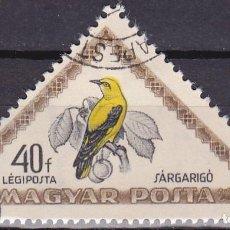 Sellos: 1952 - HUNGRIA - AVES - MIRLO AMARILLO - CORREO AEREO - YVERT 121. Lote 236224860